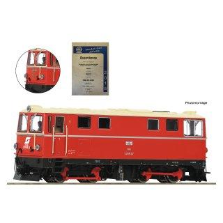 33305 - Diesellok 2095.07 ÖBB Snd.
